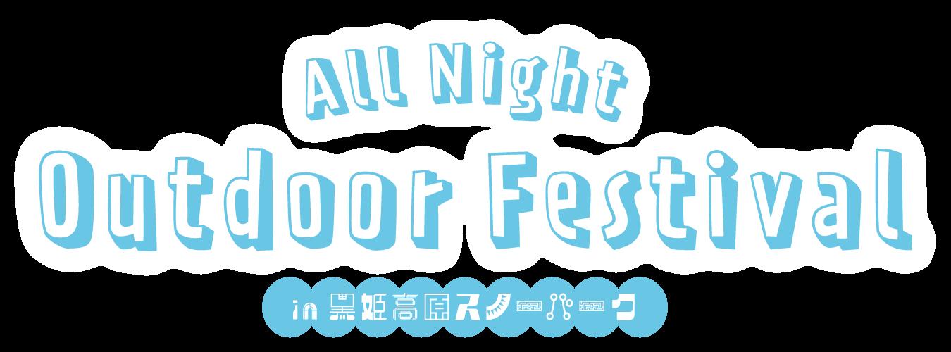 All Night Outdoor Festival